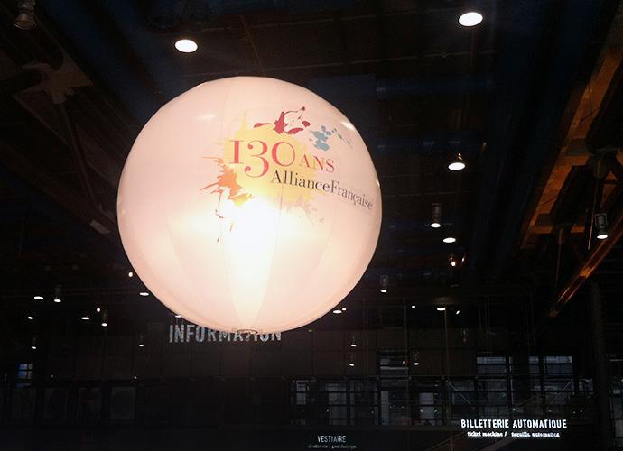 130ans de l'Alliance française: soirée de gala